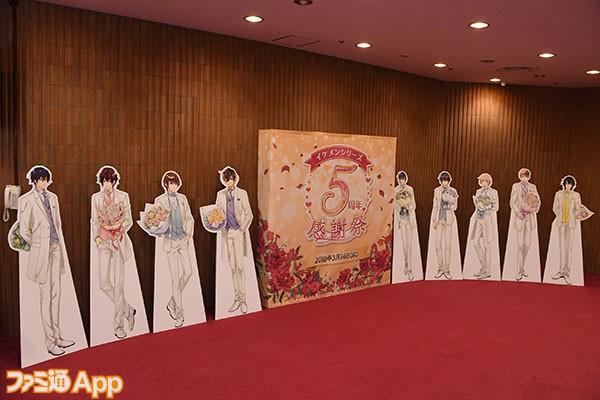 イケメン5周年02
