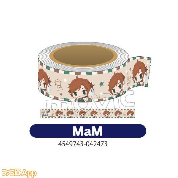 マスキングテープ MaM