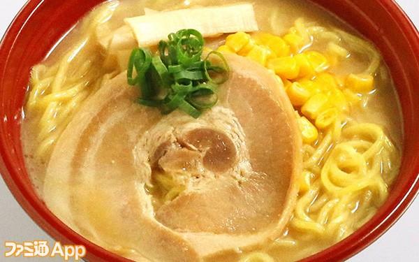 img_food-c05-02
