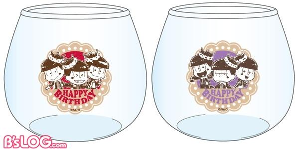 30_大当たり:ゆらゆらグラス(全2種)