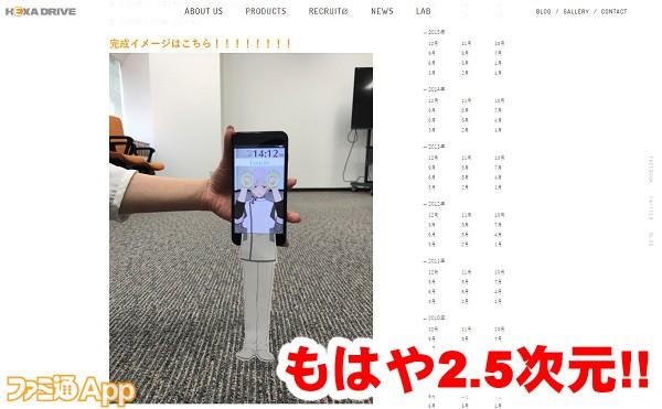 makes18書き込み