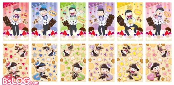 25_参加賞:ポストカード(全12種)※ランダムでのお渡しです。