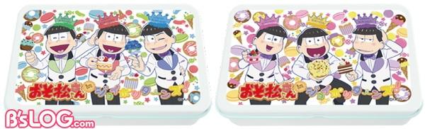 33_缶入りキャンディ(全2種)