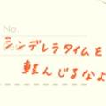 a3_rakugaki_莇
