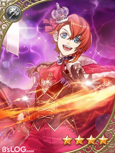 ★4_ライアス_小さき赤の王