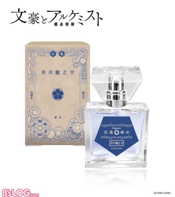 01.芥川龍之介