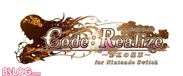 Code:Realize ~彩虹の花束~ for Nintendo Switch_ロゴ