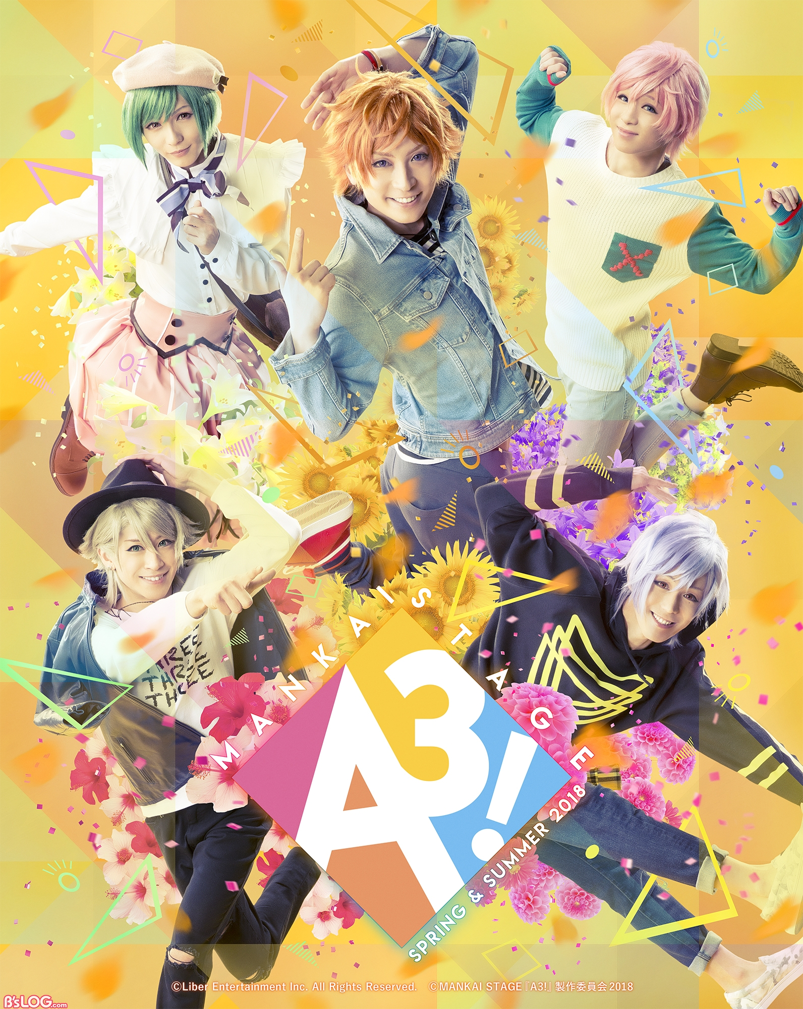 A3!の画像 p1_40