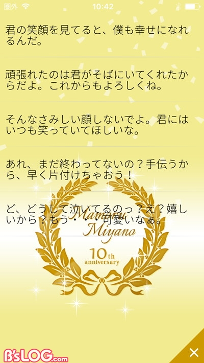JOYMAMO_0003