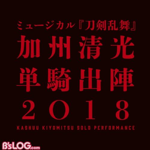 KS_logo_2018_cube