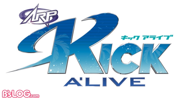 kick_logo_color4