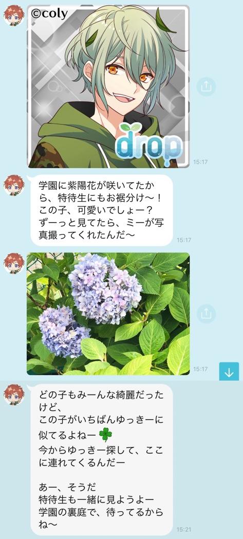 0621_杏