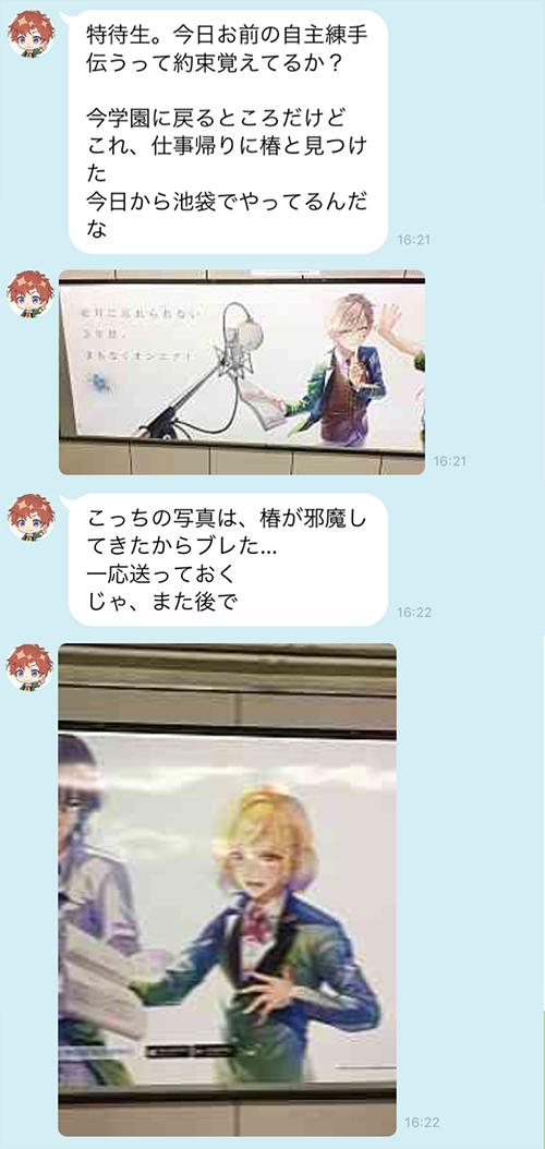 0507_chihiro