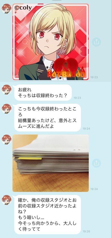 0628_椿