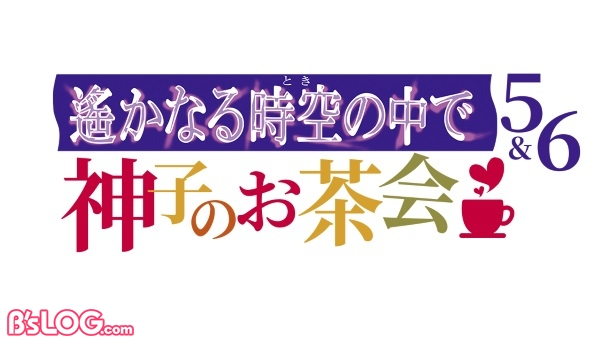 神子のお茶会_ロゴ