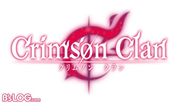 03_CrimsonClanロゴ