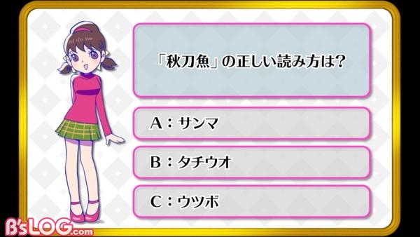 03_ゲーム画面右