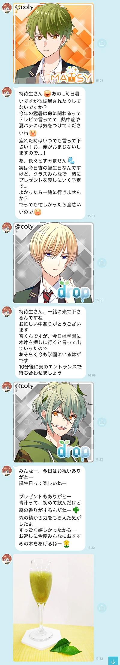 0808_杏BD