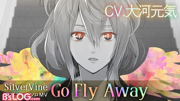 Go_fly_away_MV_Thumbnail_HP