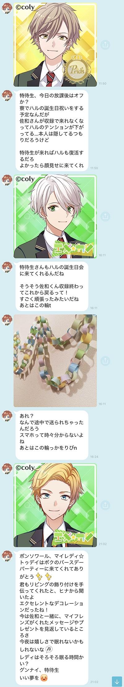 0725_陽人BD