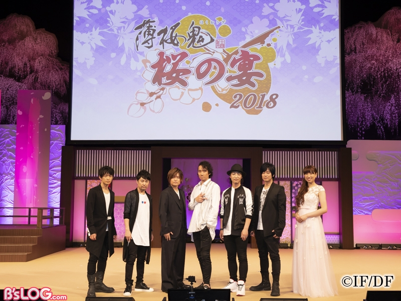 0610薄桜鬼 桜の宴 2018速報