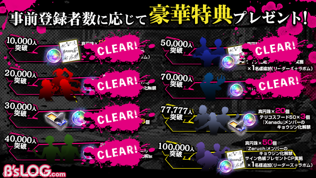 【シンエンレジスト】PR画像_70000