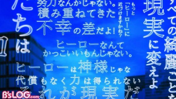 ワールドエンドヒーローズ_プロモーション映像イメージ画像_2
