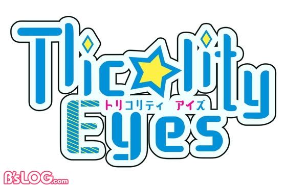 Tlicolity Eyes_タイトルロゴ