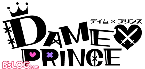 DAME×PRINCE_logo