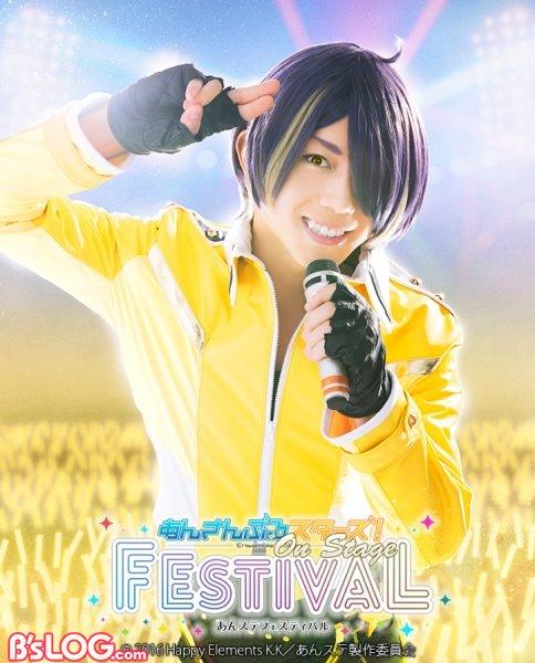 【WEB】esfes_ryu_soloV_shinobu