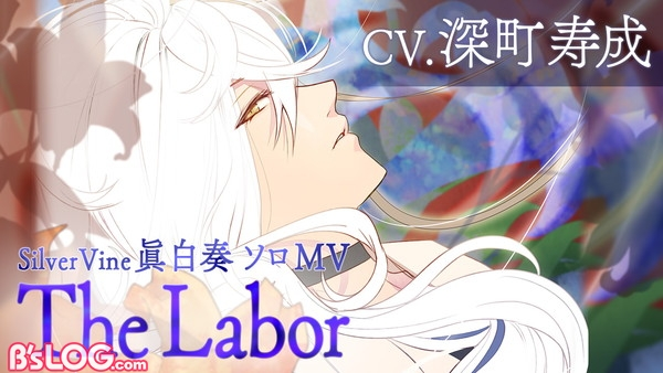 The-Labor_MV_Thumbnail_HP