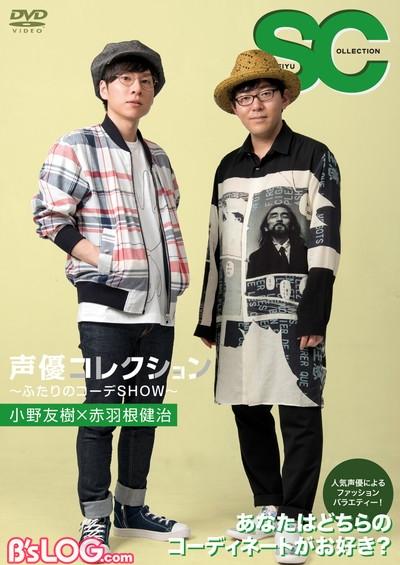 sc02_h1_tsujo