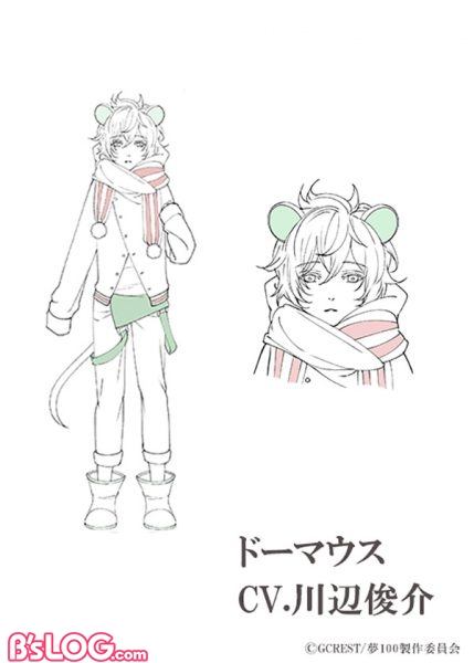 【画像】ドーマウス