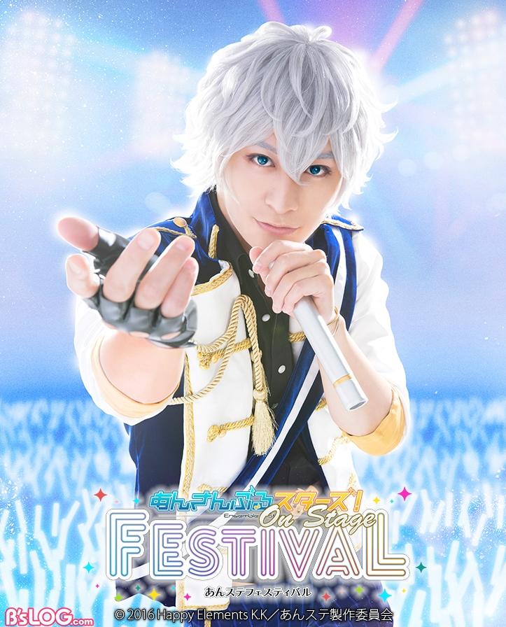 【WEB】eslv_ts_soloV_izumi_0806A