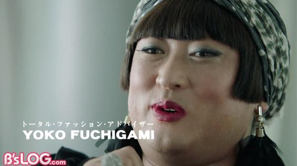 CM_YOKIO FUCHIGAMI_1