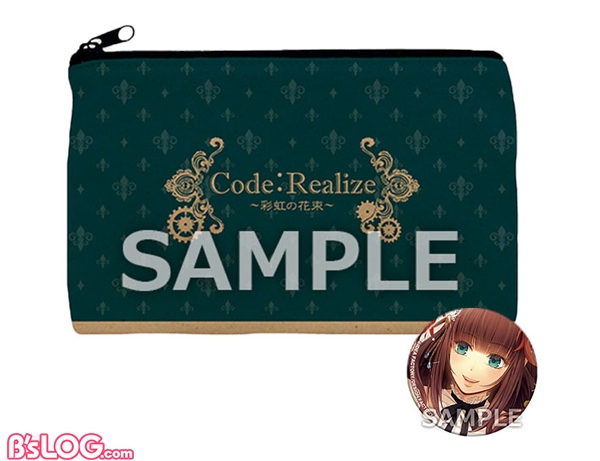 KADOKAWA_Code_Realize_pouch