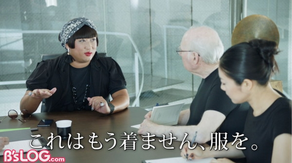 Web_YOKIO FUCHIGAMI