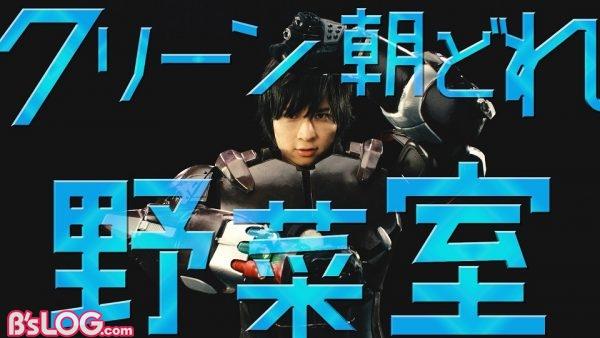 【0819(日)15時解禁】三菱冷蔵庫「仮面レイトー瞬」2_03