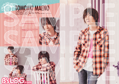 sample_maeno
