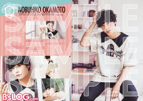 sample_okamoto