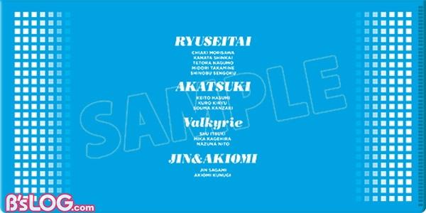 StaSta1st_ticket_ura_SAMPLE_yoko