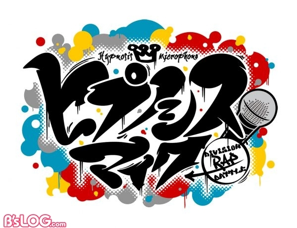 _hm_logo_RGBのコピー