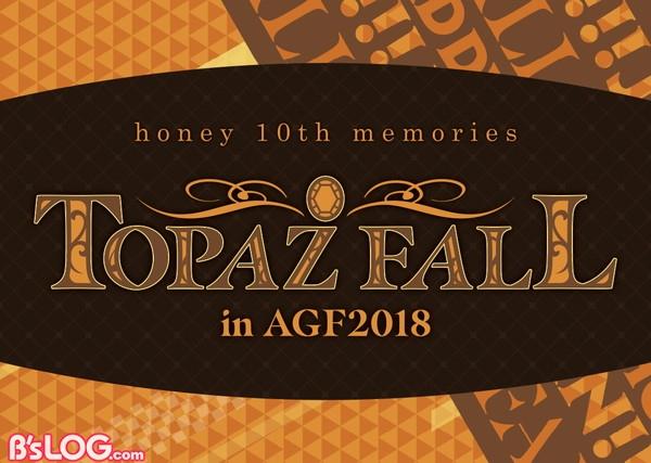 topazfall_top