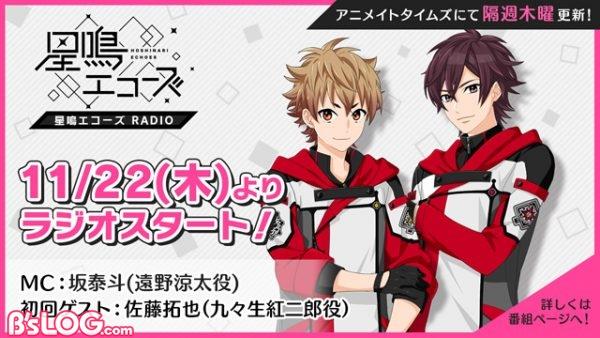 11_webラジオ