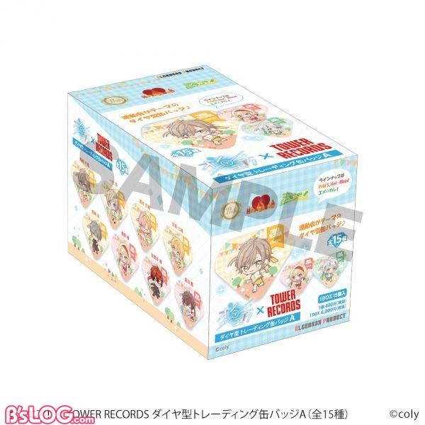 ダイヤ型トレーディング缶バッジBOX-A
