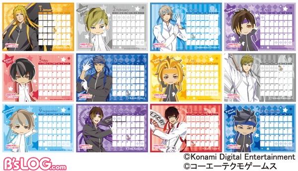 29_カレンダー風ポストカード(全12種)