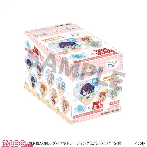 ダイヤ型トレーディング缶バッジBOX-B