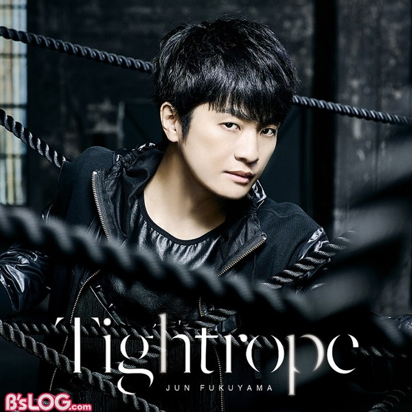 きゃにめ盤(WEB)_Tightrope