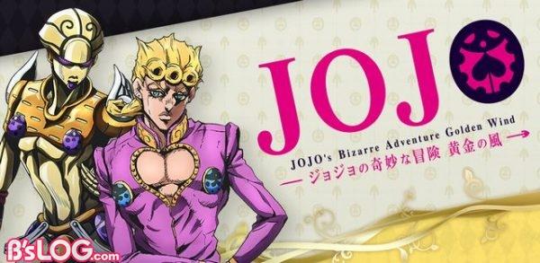 JOJOアプリ