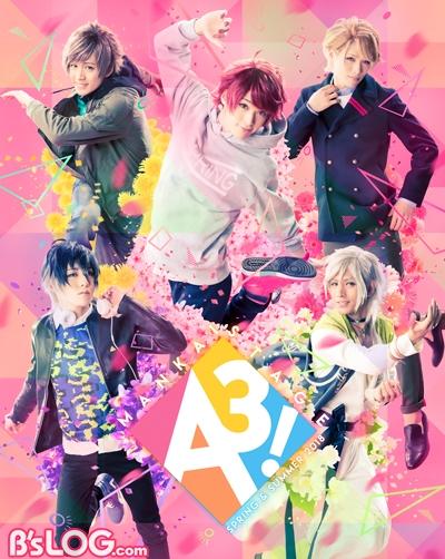 A3_key_l